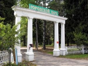 Городской парк в Шарье