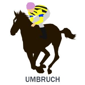 ウムブルフ