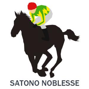 サトノノブレス