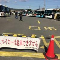 嵐山駐車場