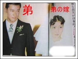 弟は、元クラレ社長・大原総一郎の次女で、侯爵の野津道貫の孫娘でもある、大原泰子と結婚しました。