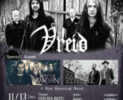 norwegian-black-metal-fest