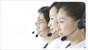 緊急電話対策サービスのご案内