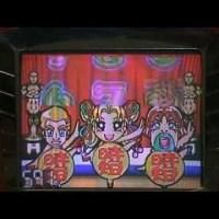 【1999年7月】「フィーバーダンス(SANKYO)」右打ちが効く台があった