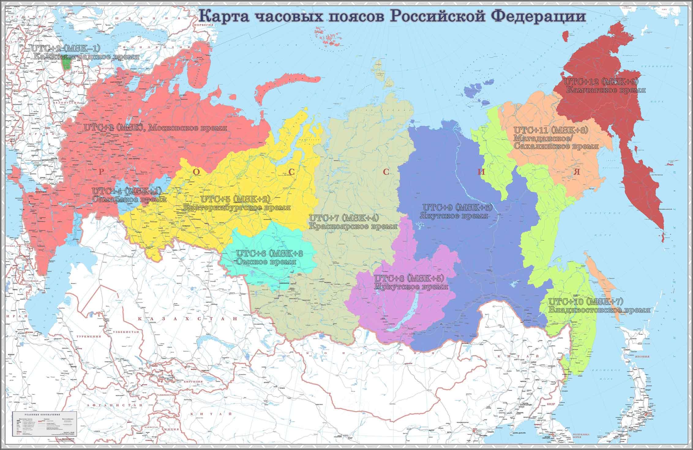 3 часа от московского времени на карте