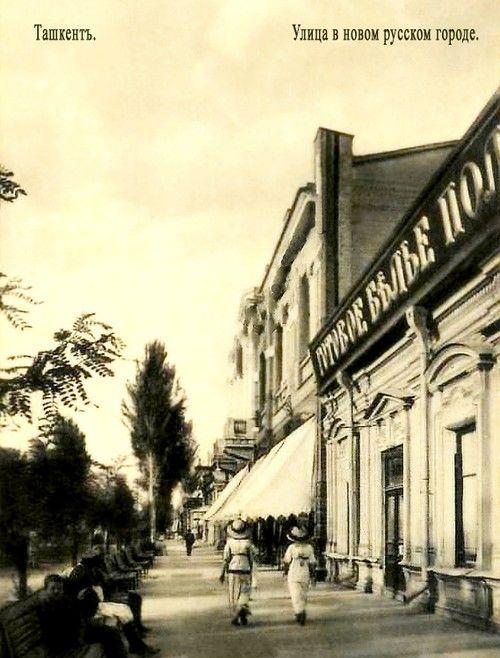 Копия 21 (Ташкент)