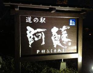 【阿蘇】保育園児が地元の高校生と稲刈り体験!