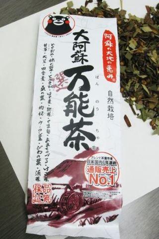 ほとんどが中国やインド産なのに国産茶葉思わせる包装 熊本の会社に再発防止命令