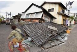 地震で全半壊1700棟超