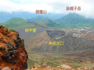 <地震速報>阿蘇・中岳が小規模噴火 (04月16日 09:44)