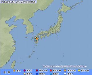 2016年6月29日 菊陽町、西原村で震度4