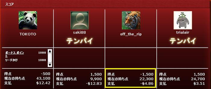 0531_8ゲーム目_3