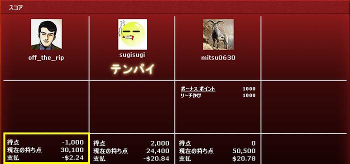 20141021_16_2