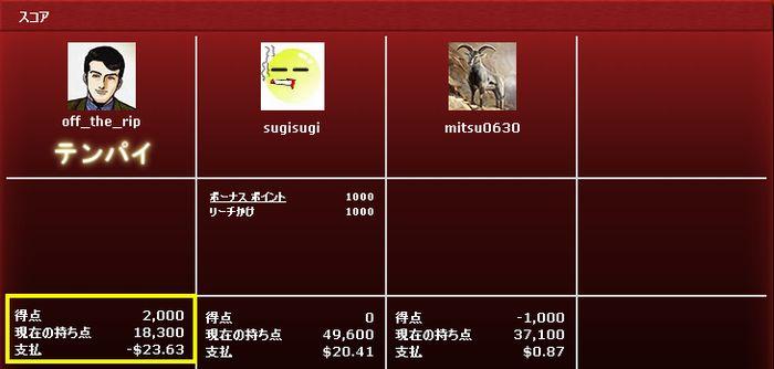 20141021_18_3