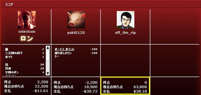 20141021_19_1