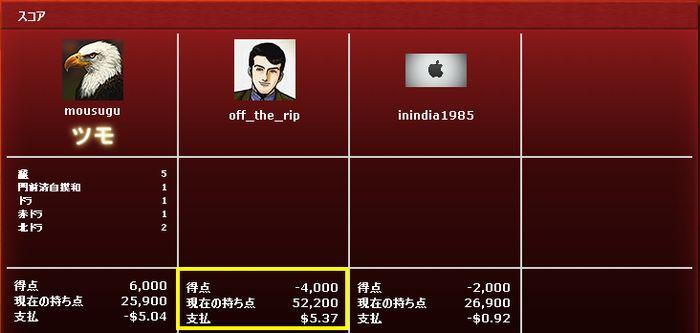 20141021_5_1
