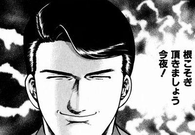 DORA麻雀_根こそぎ