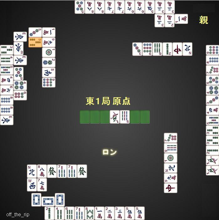 DORA麻雀_0608_100VIP_1ゲーム目_東1局