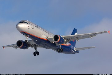 АЭРОФЛОТ ВВЕЛ В ЭКСПЛУАТАЦИЮ САМОЛЕТ A320 «А.ЧИЖЕВСКИЙ»