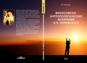 Книга_Звоновой
