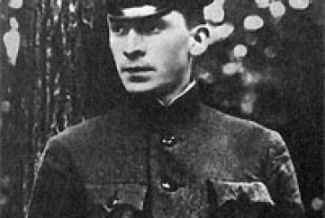 115 лет со дня рождения А.Л.Чижевского