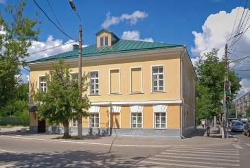 Праздничные мероприятия, посвященные 120-летию со дня рождения А.Л. Чижевского