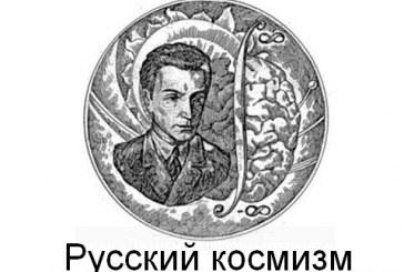 «ДУХОВНЫЕ ОСНОВЫ РУССКОЙ КУЛЬТУРЫ» Семинар в РИИИ (Санкт-Петербург).