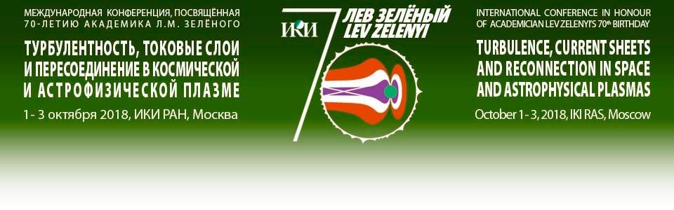 Зеленый_70_2