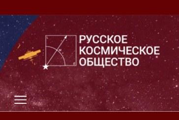 «Космология духа» Э.В. Ильенкова и традиция русского космизма