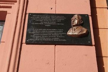 МЕМОРИАЛЬНАЯ ДОСКА А.Л.ЧИЖЕВСКОМУ В КАРАГАНДЕ УСТАНОВЛЕНА!