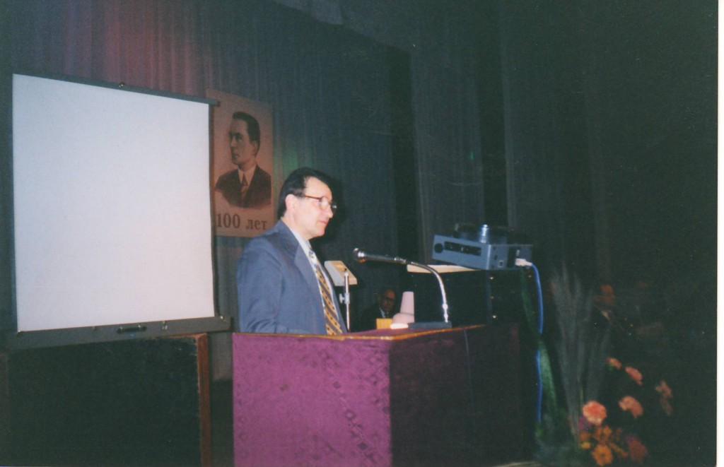 ЛВГ_1997