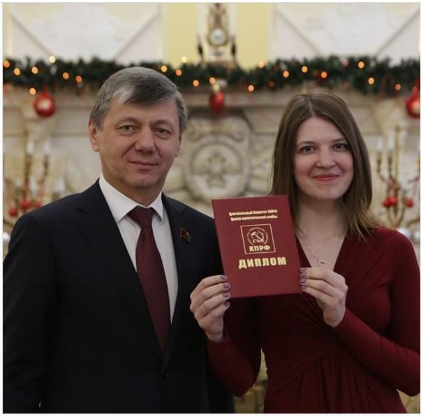 Звонова_диплом_КПРФ