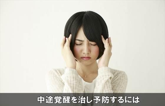 chuutokakuseinaosu28-1