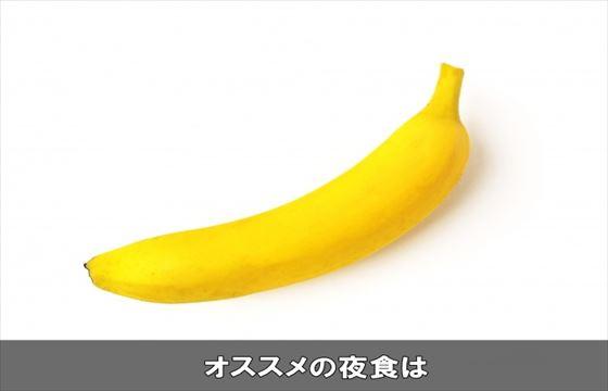 osusumeyshoku27-1