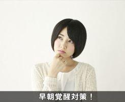souchoukakuseitaisaku21-1