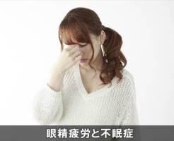 ganseihirounerenai9-1