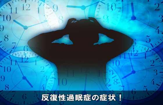 hanpukuseikaminshoushoujou30-1