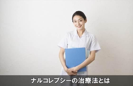 narukorepusichiryou21-1