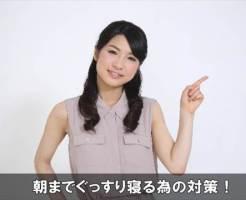 gusurinerutaisaku21-1