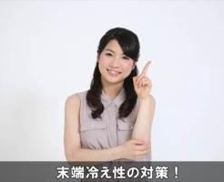 mattanhieshoutaisaku4-1