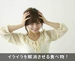 irairakaishoutabemono5-1