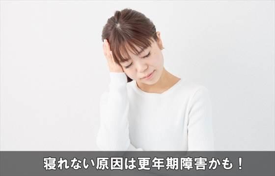 nerenaikounennkishugai30-1