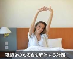 neokidaruikaishouhouhou24-1