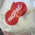 限定!NEOPASA岡崎のグルメ「PAOPAO」の和牛すき焼きまん!