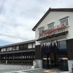 開通!新東名のネオパーサ岡崎にいってみた!どれだけ楽しめる?グルメ、施設の充実度は?