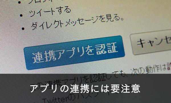 2014-12-30_123349