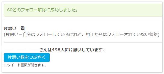2015-01-03_135420