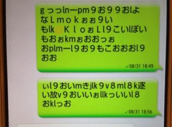 2016-06-24_113807