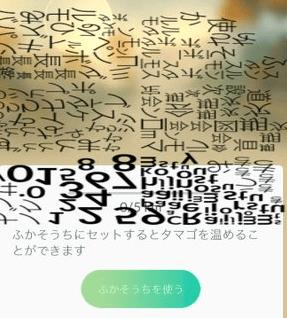2016-09-06_203804