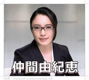 20090118004200_mini